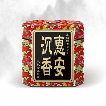 惠安沉香 / 微煙 3.5H 小盤香