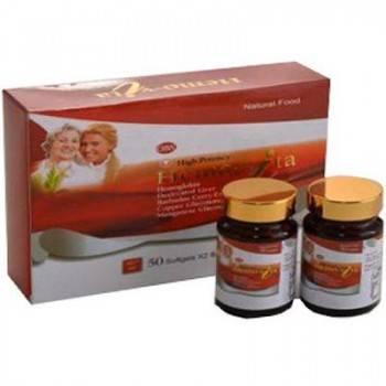 好寶膠囊 Hemo-vita High Potency