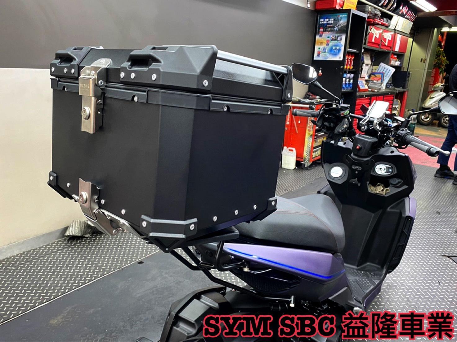 SYM DRG 158 安裝 後箱架+40L鋁箱.後漢堡箱.旅行箱+後腰靠*SYM SBC 益隆車業*