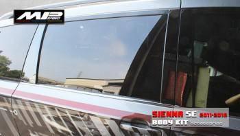 2011-2020 Toyota Sienna BC Pillar Posts-Black Chrome (6PCS)