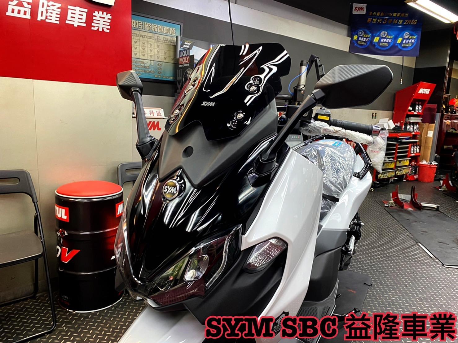 TL500燻黑短風鏡-*SYM SBC 益隆車業*