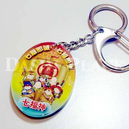 七福神開運鎖圈-福祿壽 0027-009