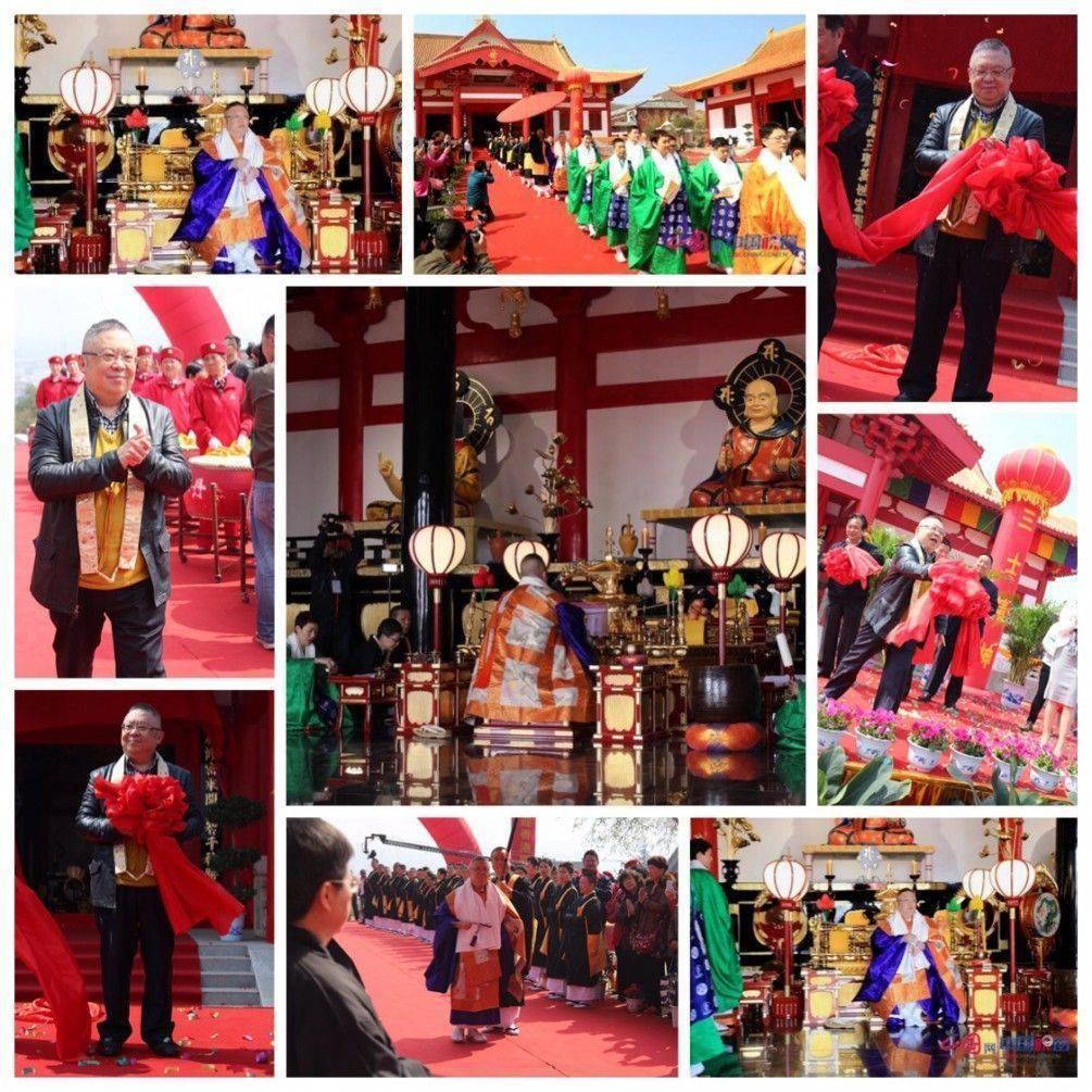 2015年3月27日 洛陽開元三士紀念舘開幕典禮儀式