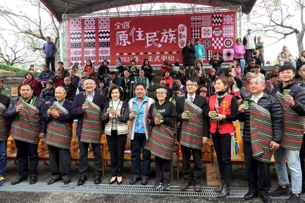 110全國原住民族運動會籌備處27日在宜蘭成立
