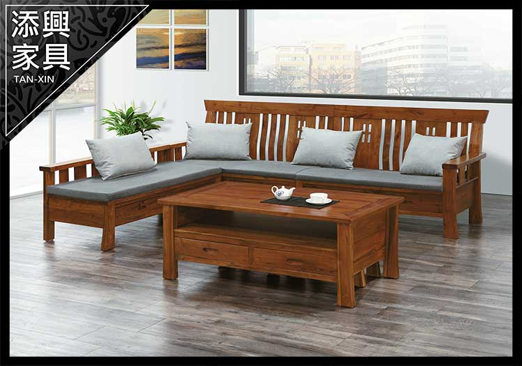 【沙發】 【添興家具】 P304-6  威雀L型柚木組椅 (不含坐墊.玻璃)  大台北地區滿5千免運