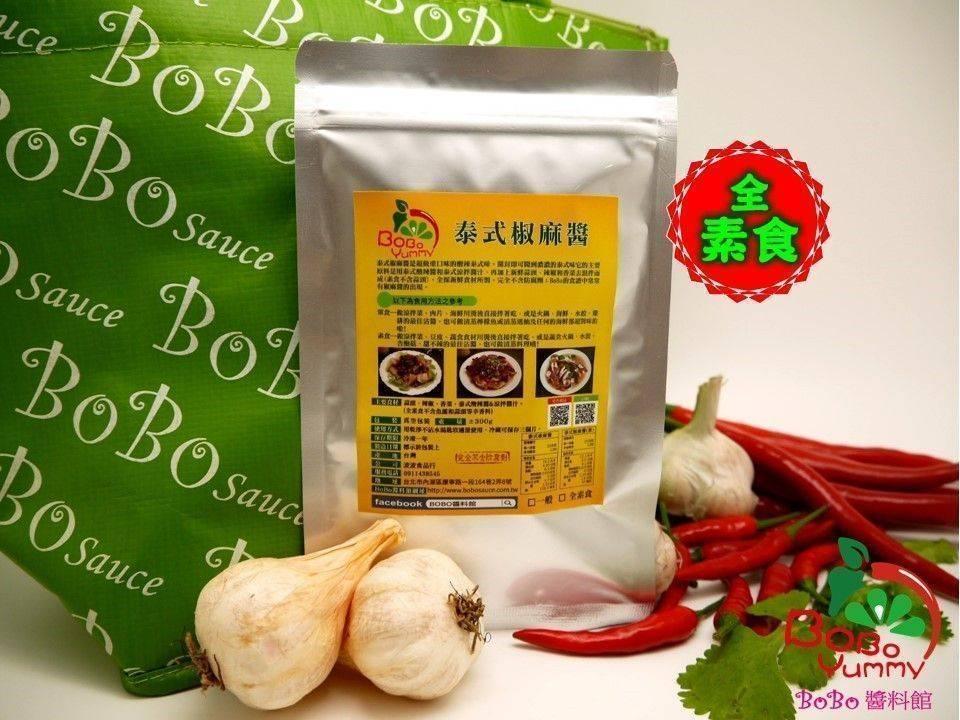泰式椒麻醬(素食補充包)