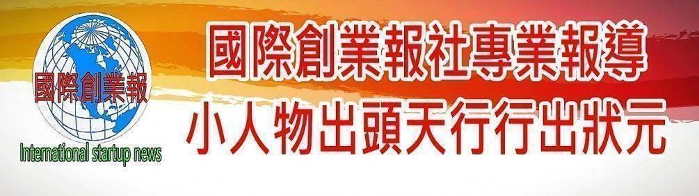 大士林區大東路59號大腸花枝/台灣精品王歡迎合作全民拼經濟0968521333施經理報導