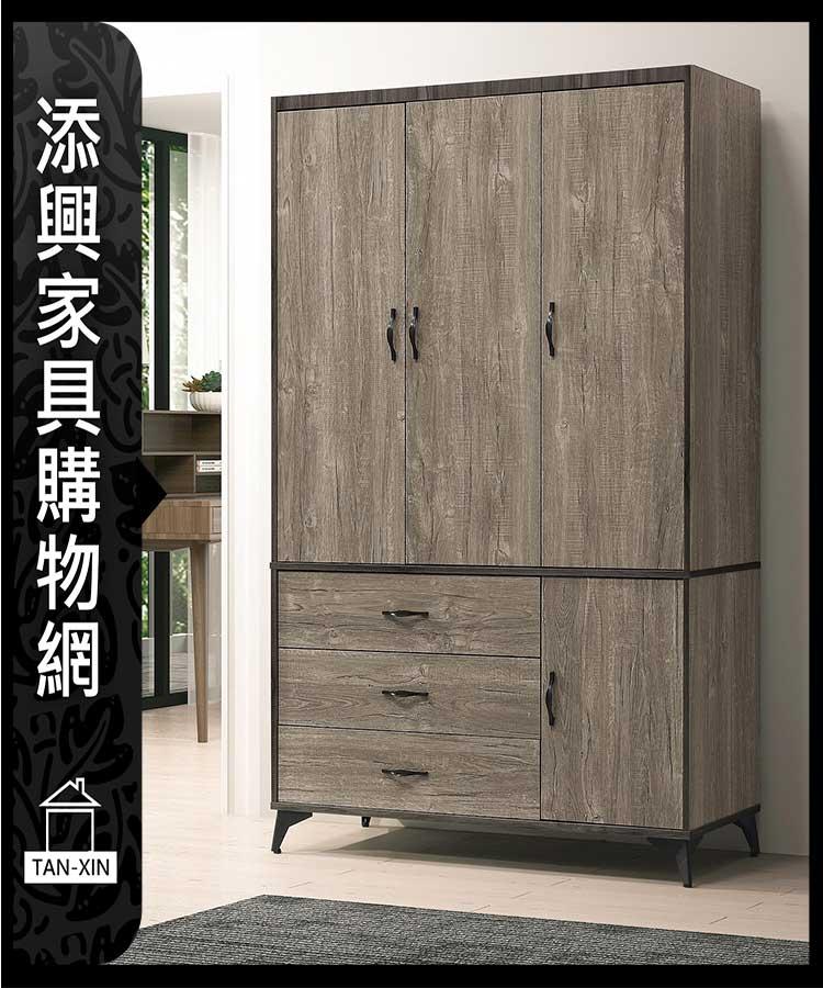 【衣櫃】 【添興家具】 J156-2 伊諾灰象4x6.5尺開門衣櫃  大台北地區滿5千免運