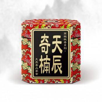 天辰奇楠 / 微煙 3.5H 小盤香