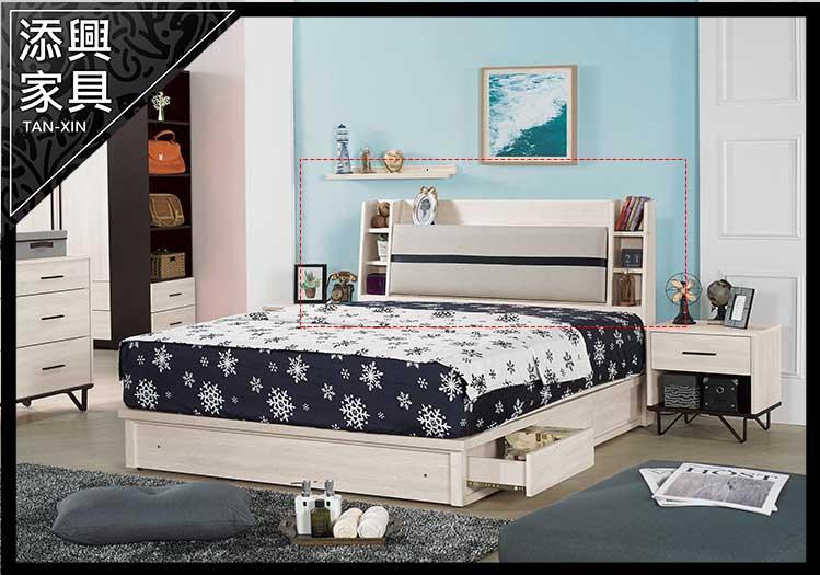 【床頭】 【添興家具】 J107-2 伊凡卡5尺貓抓皮床頭箱  大台北地區滿5千免運