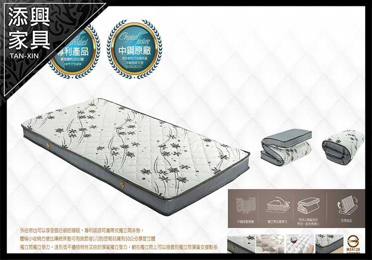 【床墊】 【添興家具】 D84-1 10公分獨立筒3.5尺床墊 大台北地區滿5千免運