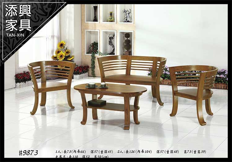 【沙發】 【添興家具】 P303-1 9873組椅(1+1+2+大茶几) (可拆賣) 大台北地區滿5千免運
