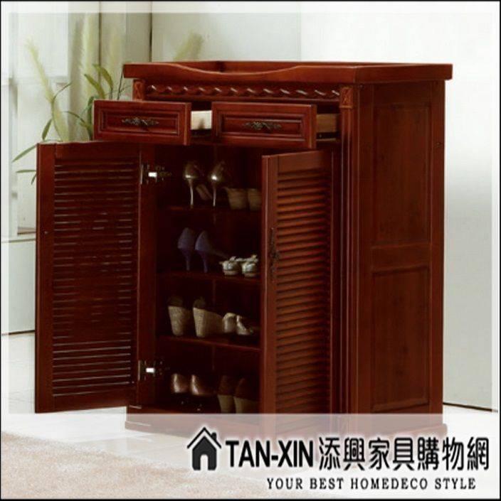 添興家具購物網*** P518-4 瑪拉3×4尺柚木鞋櫃 ~大台北區滿5千免運
