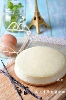 馬達加斯香草重乳酪