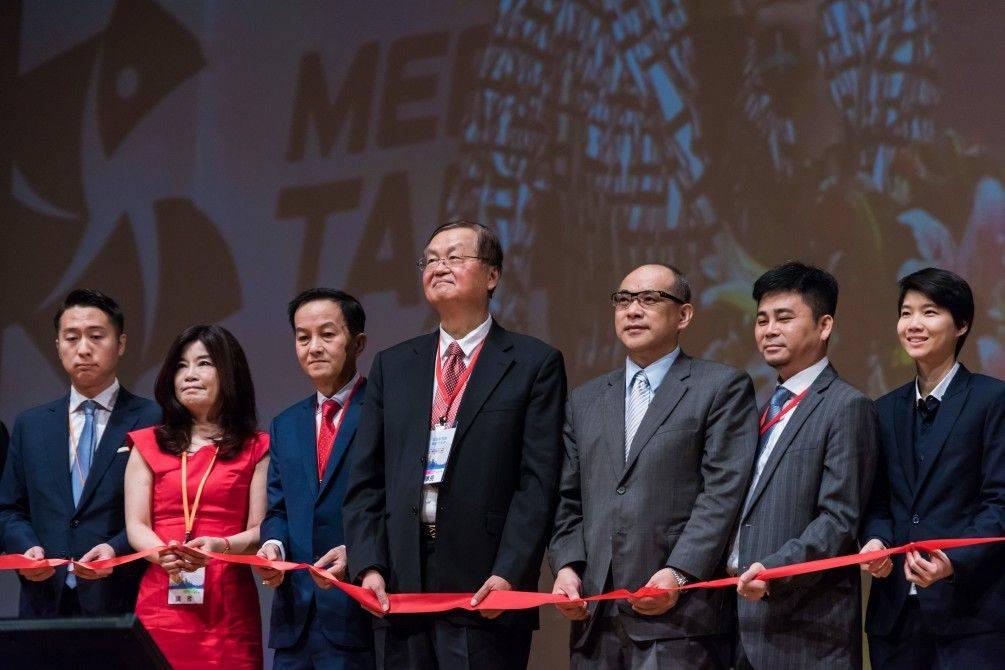 2017年十月亞太區財務規劃國際會議暨兩岸金融專業論壇圓滿成功