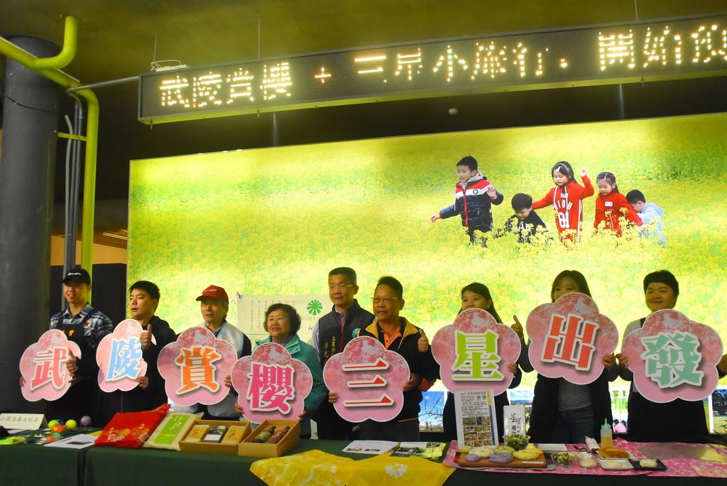 20200114~ 海棠聽新聞 武陵賞櫻+三星小旅行樂活2日遊預約開始