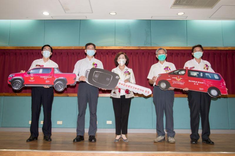 羅東鋼鐵廠捐贈2輛消防後勤車給冬山及五結義消分隊!