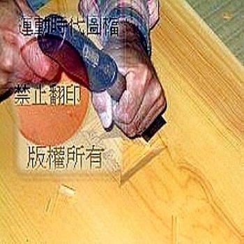 圖示7  棋墩的傳統精神 ~ 肚臍(血溜)手工製作, 傳承千年的絕美工藝.(點圖放大)