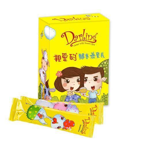《親愛的》糙米燕麥片8包★榮獲2016年上海中食展前100名產品優良獎★