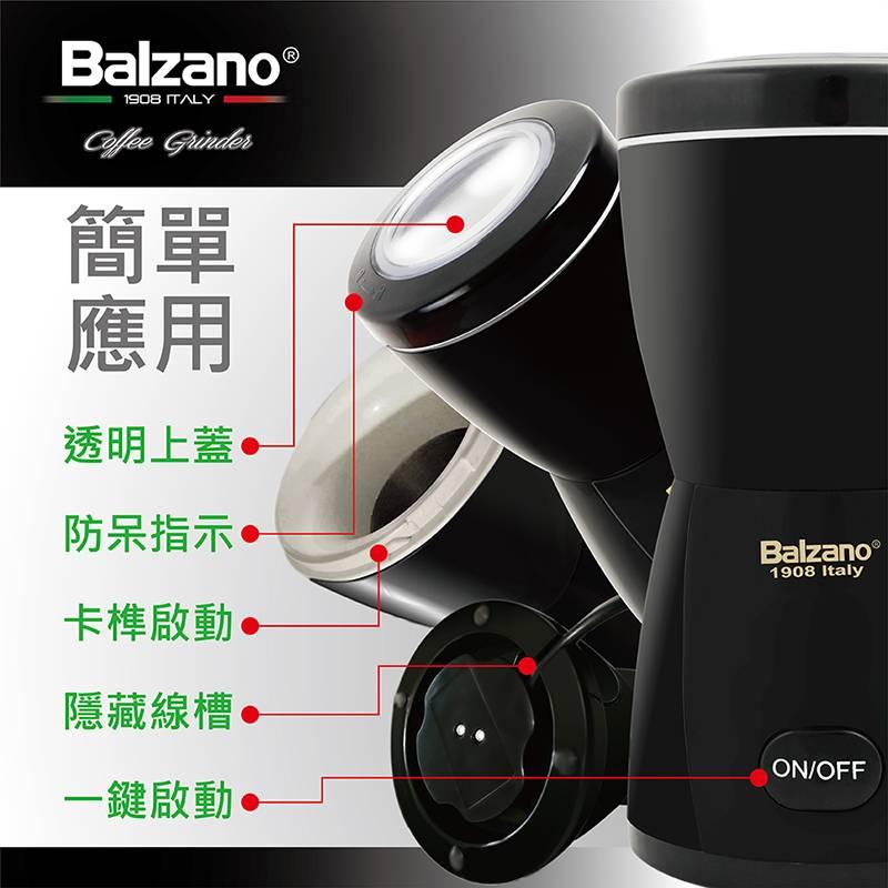 義大利- 全自動磨豆咖啡機----
