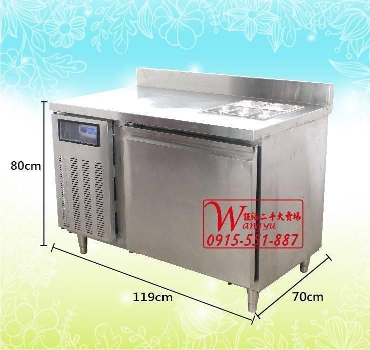 A6196沙拉工作冰箱4尺/4尺工作台冰箱/4尺單門工作台冰箱/風冷工作台冰箱/全藏工作台冰箱/沙拉吧檯冰箱/4尺工冰/臥式冰箱