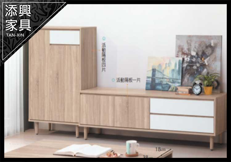 【收納櫃】 【添興家具】 D109-4 瑪莉歐3尺置物鞋櫃  大台北地區滿5千免運
