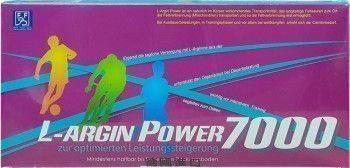 【欣沛樂】濃縮補精 L-Argin Power 7000  (左旋精胺酸 L-Arginine) (25ml × 20瓶/盒)