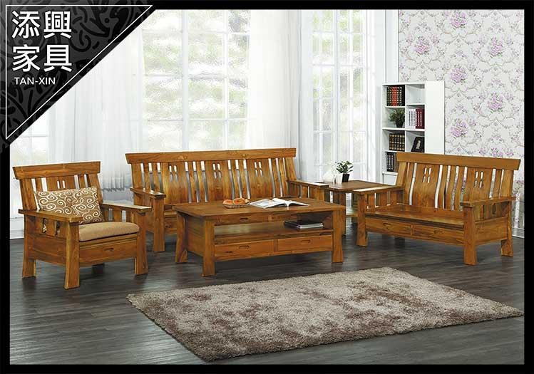 【沙發】 【添興家具】 P301-2 四孔柚木組椅 (1+2+3+大小茶几.不含坐墊) (可拆賣) 大台北地區滿5千免運