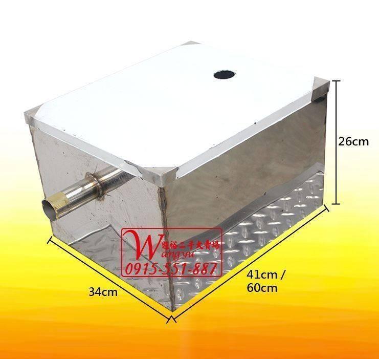 截油槽(小)/ 油水分離槽/不鏽鋼油水分離槽/不鏽鋼截油槽/簡易式截油槽/營業用截油槽/水槽下分離槽