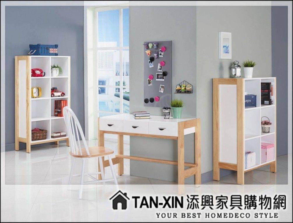 添興家具購物網*** C297-4 沃利2.7尺開放書櫃-高 ~大台北區滿5千免運