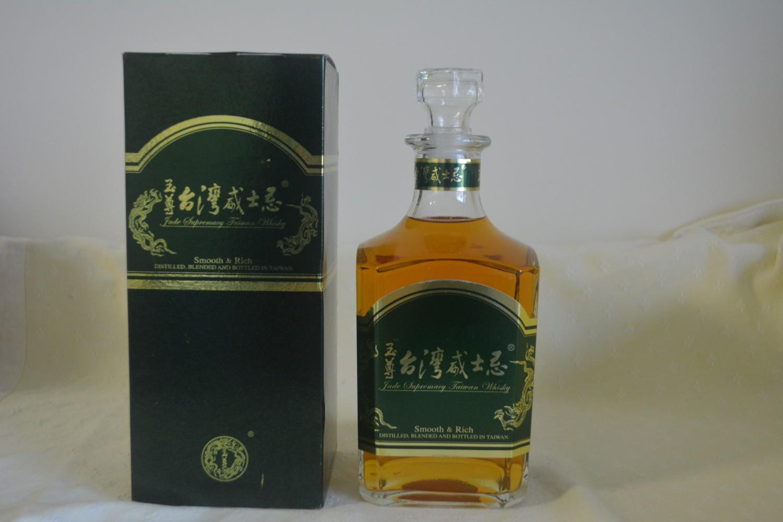 玉尊威士忌