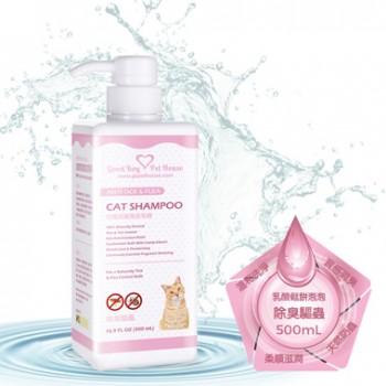 【貓用】寵物肌膚護理洗毛精-除臭驅蚤洗毛精 (乳酸鬆餅泡泡香氛) 500ML
