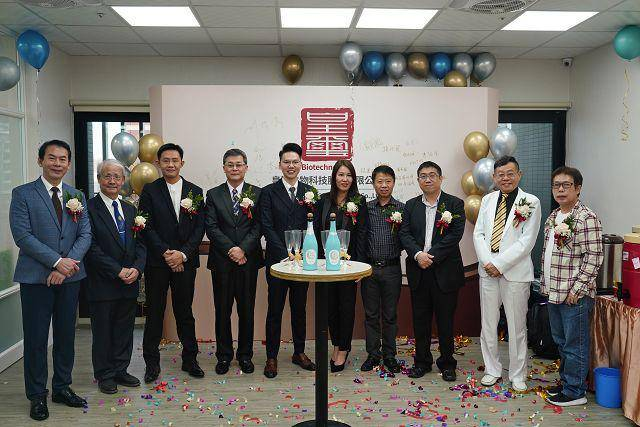 《ENN台灣電報》創建高端大健康平台 皇璽生技 產業未來趨勢