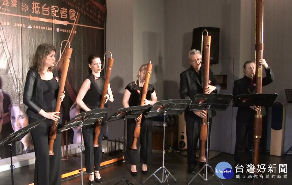 2018/03/13 荷蘭皇家木笛團亞洲首演 選擇台灣作公益