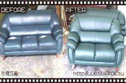 綠色包椅修改案例