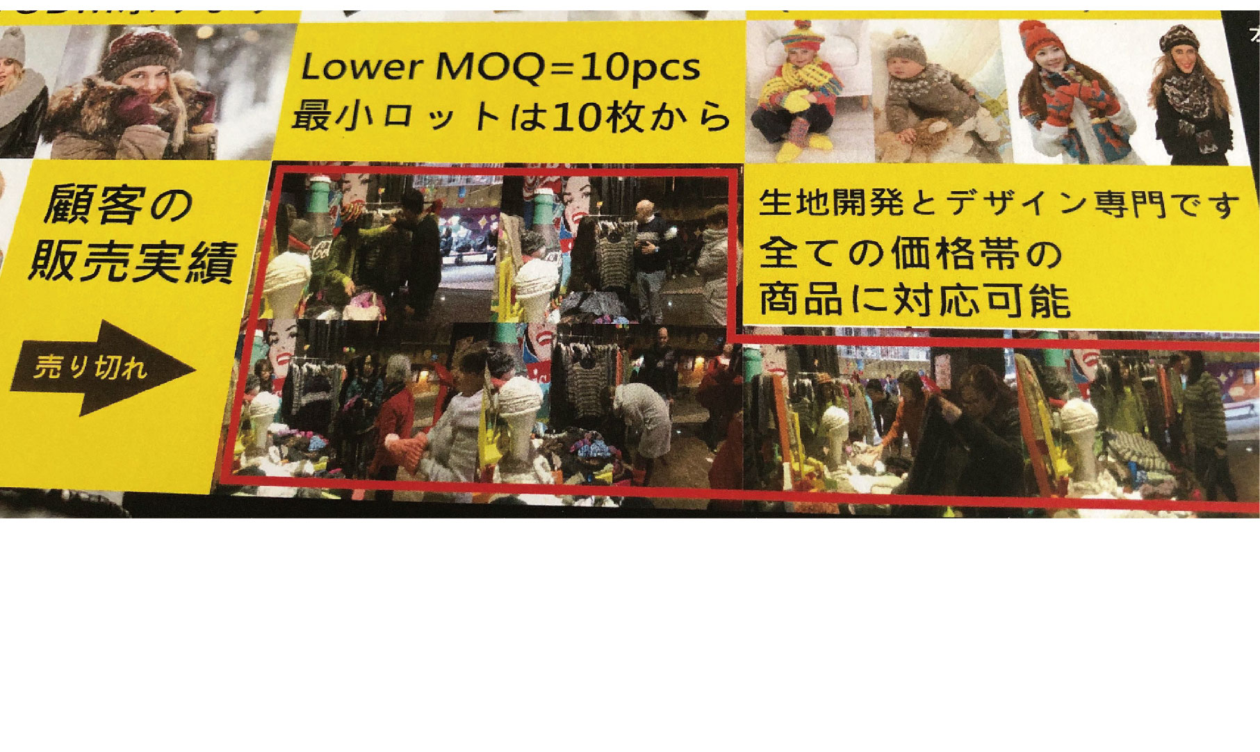O.MOSA knitted accessories and sweaters and cardigans are very popular worldwide.