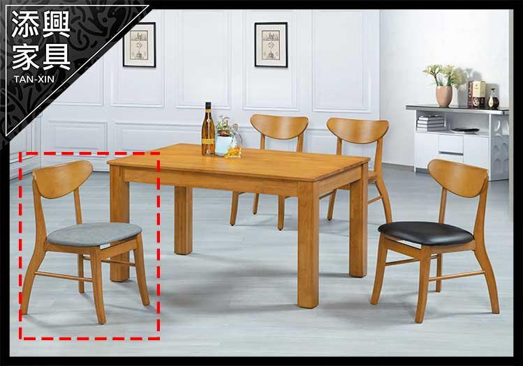 【餐椅】 【添興家具】 E607-3 共三色 5911W 本色餐椅 大台北地區滿5千免運