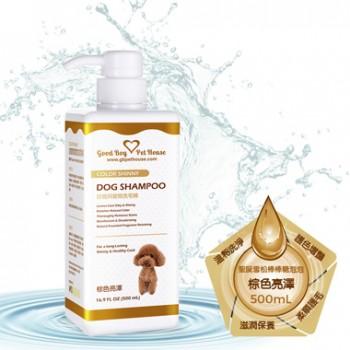 【犬用】寵物肌膚護理洗毛精-棕色亮澤洗毛精 (聖誕雪松棒棒糖泡泡香氛) 500ML