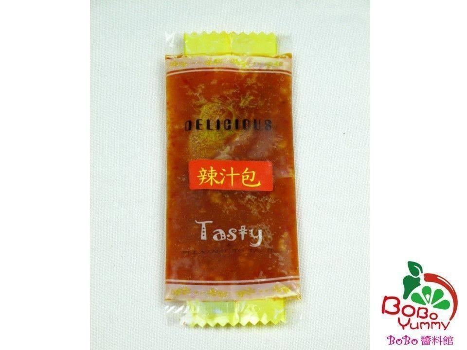 辣汁包(全素食)