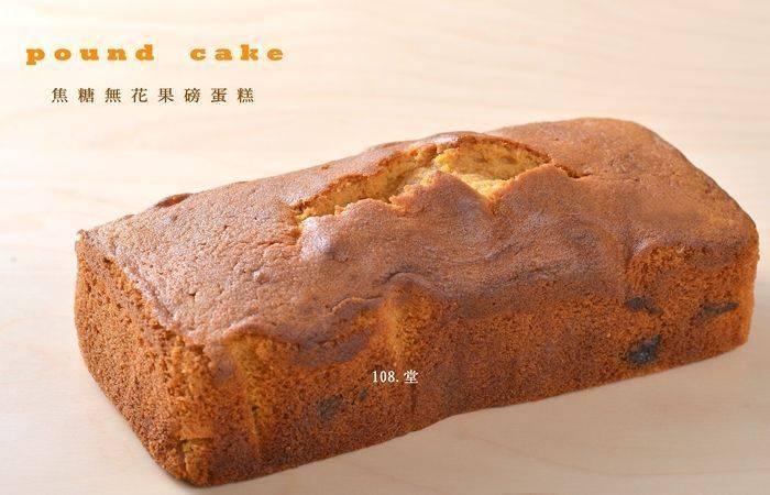 焦糖無花果磅蛋糕