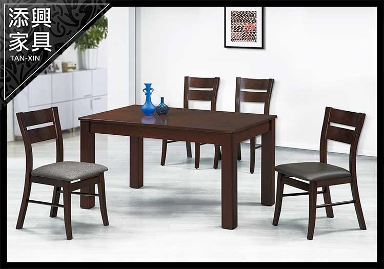 【餐桌】 【添興家具】 E607-11 胡桃色小比特4尺餐桌 大台北地區滿5千免運
