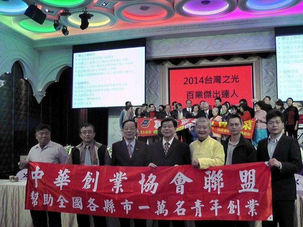 中華創業協會理事長施鋒陽幫助十萭人手機創業『全民使用手機數位架站、縮短數位落差、M化台灣』。