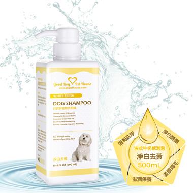 【犬用】寵物肌膚護理洗毛精-淨白去黃洗毛精 (法式牛奶糖泡泡香氛) 500ML