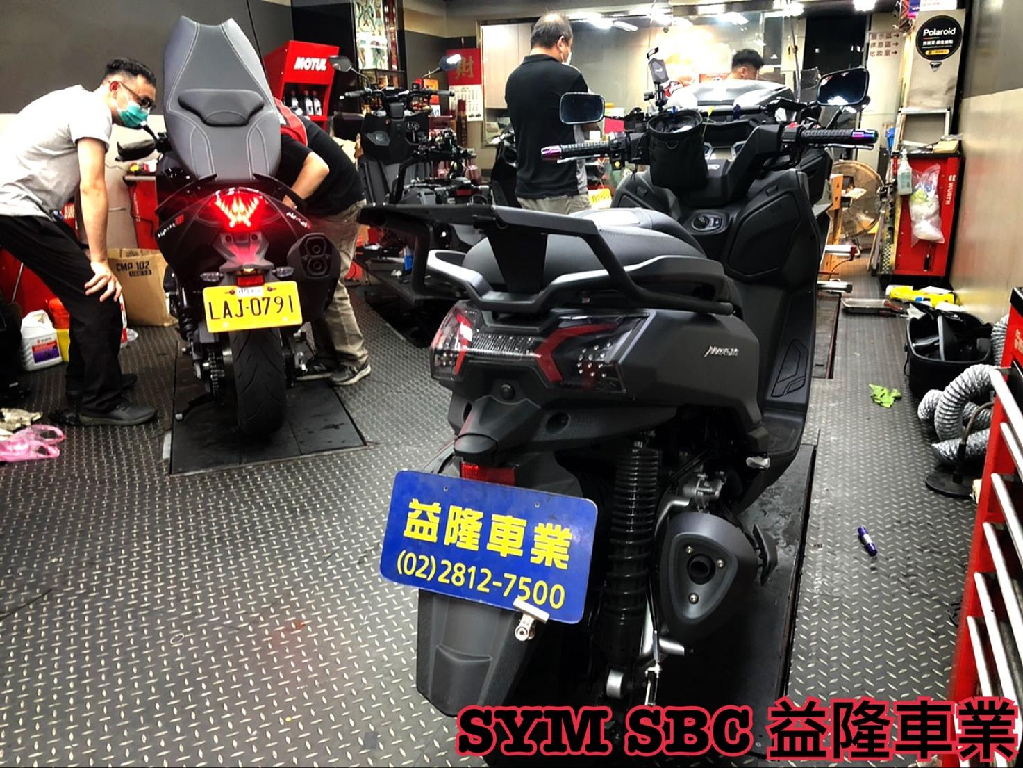 三陽 NEW MAXSYM 400 專用後箱架*SYM SBC 益隆車業*
