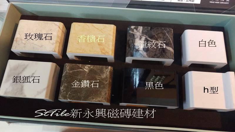 PVC人造石彩色彩色淋浴門檻 白 | 黑 | 銀狐 | 龍紋黑 | 香檳石 | 玫瑰石 |金峰石  (  7色 ) 120-180cm