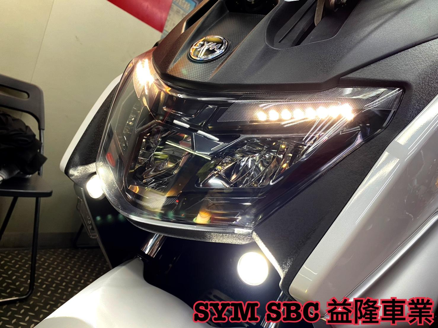 MAXSYM TL 500 安裝 龍珠霧燈組*SYM SBC 益隆車業*