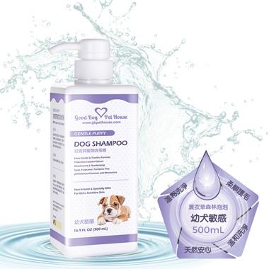 【犬用】寵物肌膚護理洗毛精-幼犬敏感洗毛精 (薰衣草森林泡泡香氛) 500ML