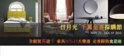 日月光千萬金喜採購節-NOV.23 , 2014~JAN.19 , 2014