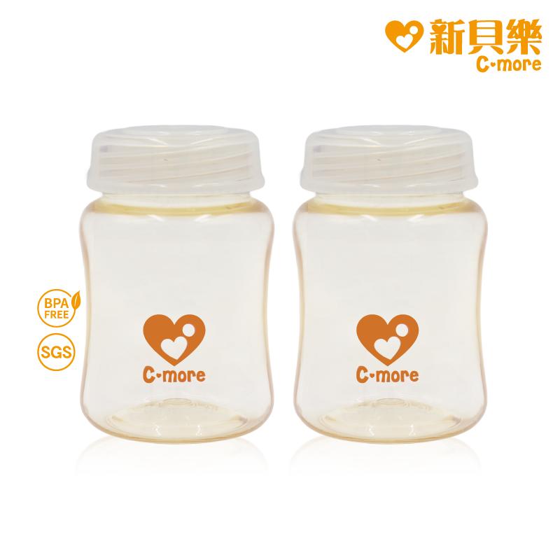 PPSU寬口儲奶瓶 兩入組