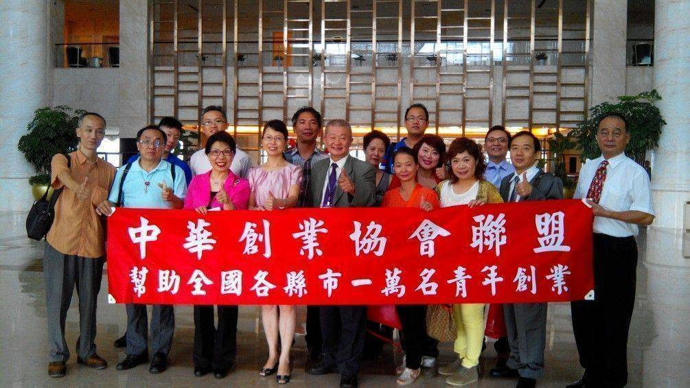 福州暨平潭麒麟島之行受益良多,讓我同心協力一起生產,共創兩岸和平統一經濟繁榮,施鋒陽敬上 www.foo88.com